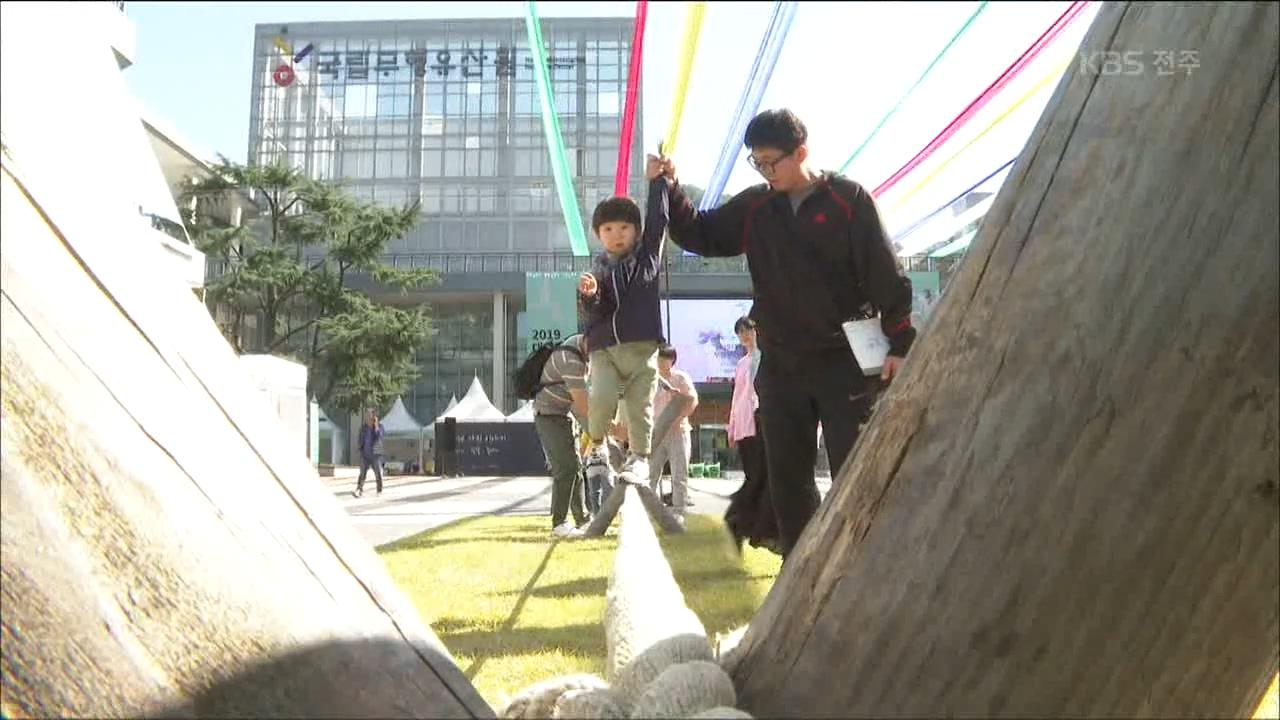 전북 곳곳 가을 축제..전통의 멋과 맛이 가득