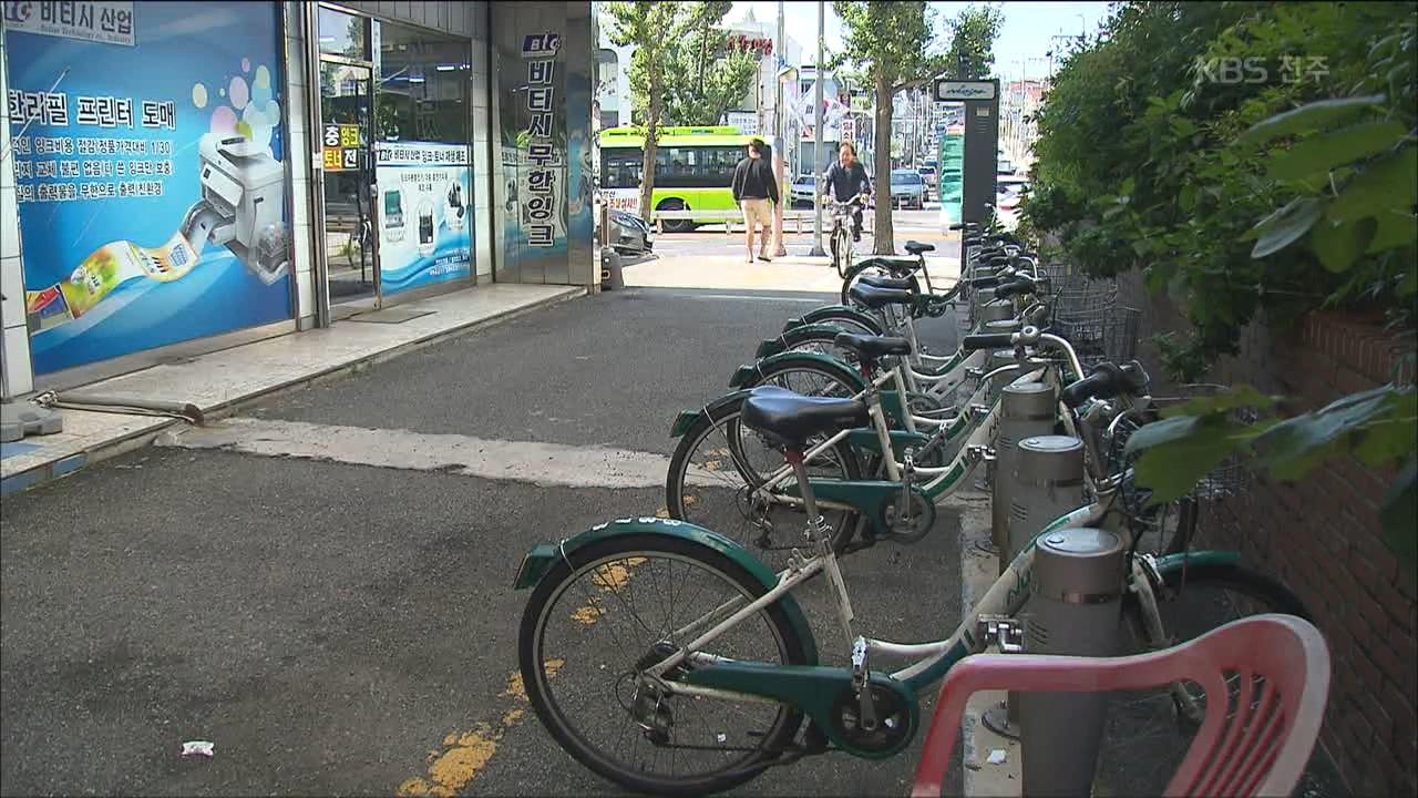 '온실가스 줄이기' 출퇴근 자전거로 실천