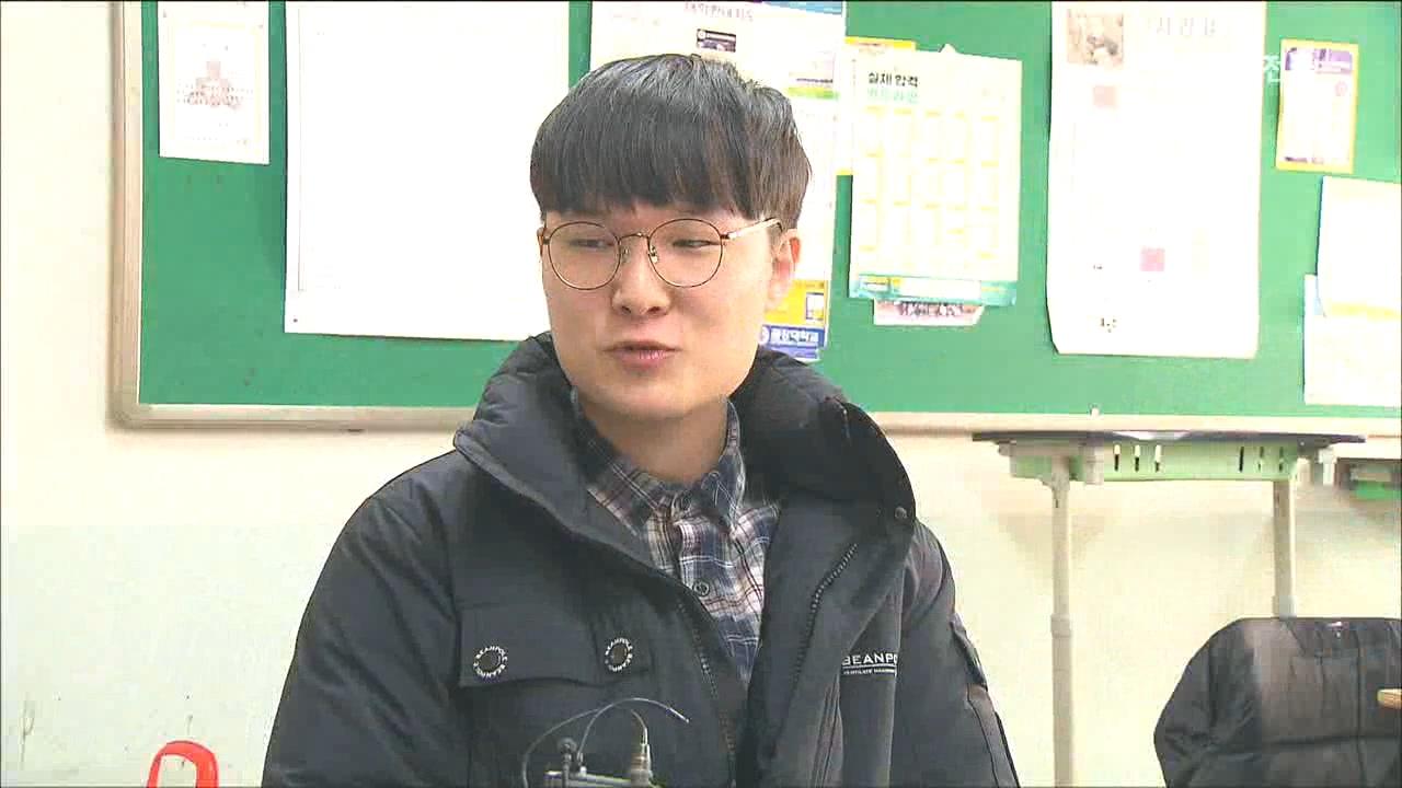 수능 성적 발표..중위권 경쟁 치열