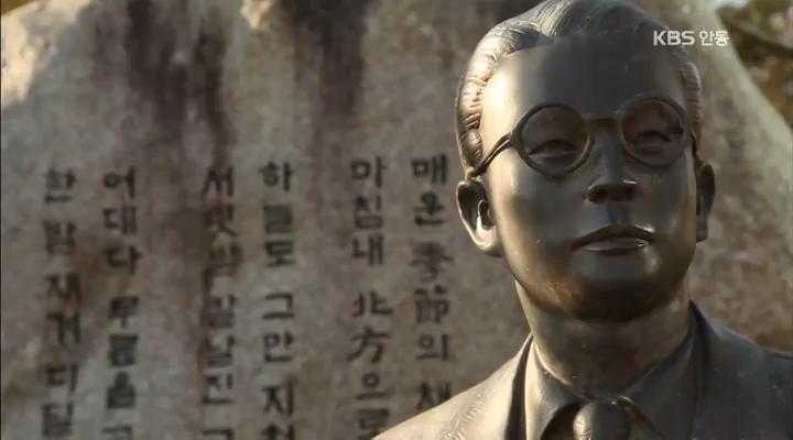 이육사문학관 '역사관광 자원으로'