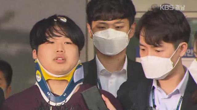검찰, '박사' 조주빈 첫 소환조사…수사상황 이례적 공개 방침