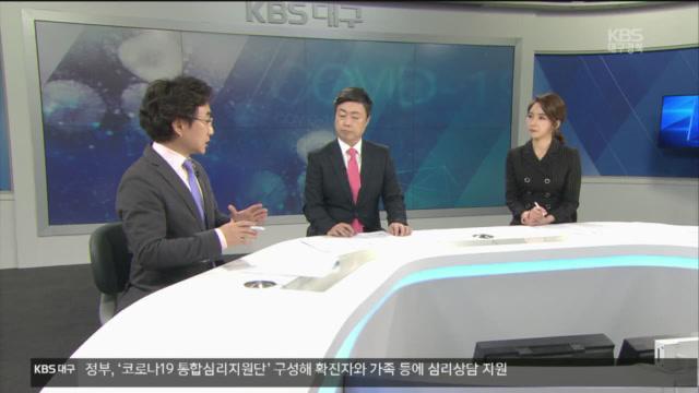 [집중인터뷰] 코로나19 확산세 주춤…전망은?