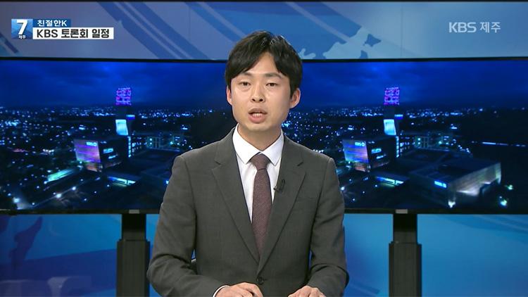 [친절한K] 4·15 총선 D-20…선거 열기 고조