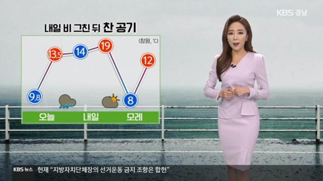 [날씨] 경남, 오늘 밤부터 강한 비 집중…남해안 강풍주의보
