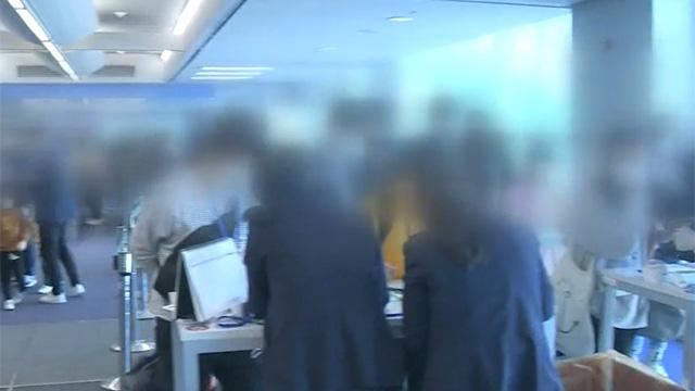 광주서 네덜란드 입국 유학생 코로나19 확진