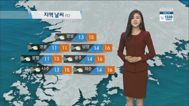 [날씨] 광주·전남 곳곳 봄비…비·짙은 안개 주의
