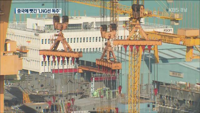 'LNG선 독주' 깨졌지만…추가 발주 기대