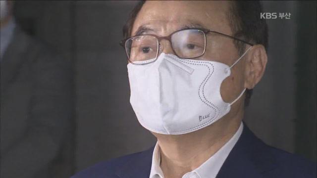 """오거돈 전 부산시장 """"죄송하다""""…추가 성추행 부인"""