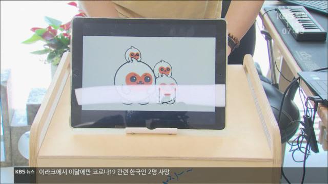 1인 미디어 제작자·웹툰…진화하는 '창업 지원'