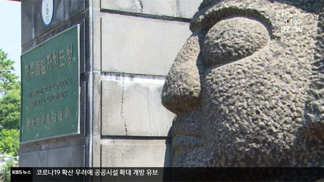 '부적격 판단' 김태엽 예정자 임명 강행?…인사청문회 '무용론'
