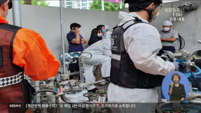 """""""야간 검사 위험한데도""""…'안전 사각' LPG 충전소"""