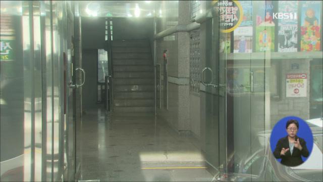 광주 12명 또 확진…오피스텔·병원발 감염 확산