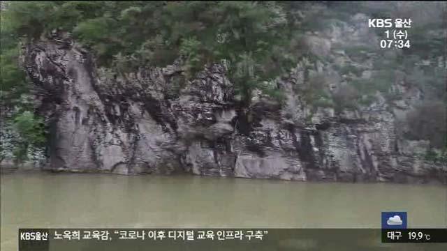 """""""암각화 보존 '한국판 뉴딜'로 풀어야"""""""