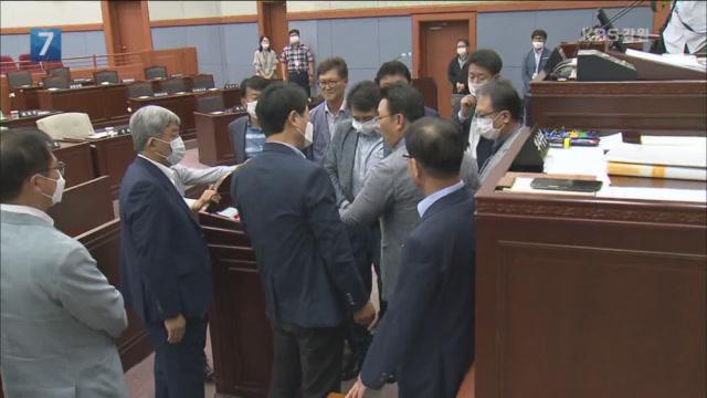 강릉시의회 후반기 원 구성 '파행'
