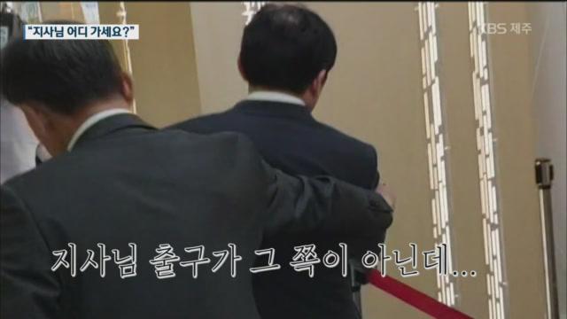 [영상] 민선7기 2년 휴가가는 원 지사 '직접 만나보니…'
