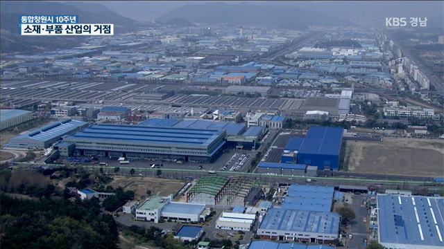 [통합창원시 10주년]② 창원 재료연구소…소재강국 거점 '도약'
