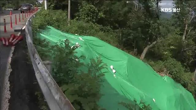 """""""장마철인데…"""" 폭우에 무너질라 '아찔'"""