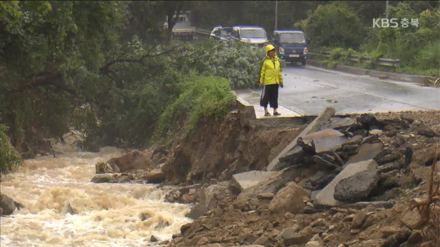 충북지역 기습 폭우에 수백 명 대피…이재민 속출