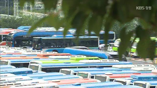 창원 시내버스 나흘만에 파업 중단…버스 정상운행